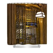 For Service Ring Bell Gct Shower Curtain