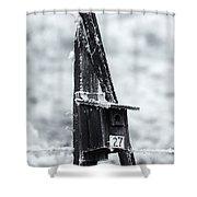 Forgotten Summer Home Shower Curtain