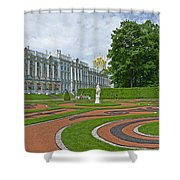 Formal Garden In Front Of The Palace Shower Curtain