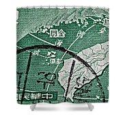 Formosa Stamp Shower Curtain