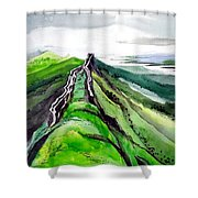 Fort 1 Shower Curtain