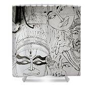 Cochin Graffiti Shower Curtain