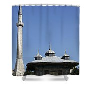 Fountain Of Ahmet IIi - Istanbul Shower Curtain