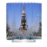 Fountains And The Arch Of Neutrality At Ashgabat In Turkmenistan Shower Curtain