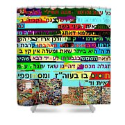 from Sefer HaTanya chapter 26 d Shower Curtain