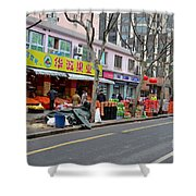 Fruit Shop And Street Scene Shanghai China Shower Curtain