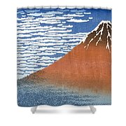 Fuji Mountains In Clear Weather Shower Curtain