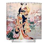 Fuyune Shower Curtain