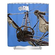 Galleon Lookout Nest Shower Curtain