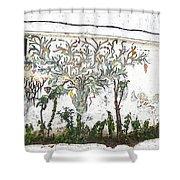 Garden Delight Shower Curtain