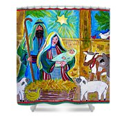Gift Of God Shower Curtain