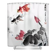 Gold Fish In Lotus Pond Shower Curtain