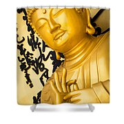 Golden Buddha Statue Shower Curtain
