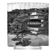 Golden Pagoda In Kyoto Japan Shower Curtain