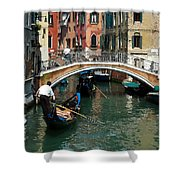 Gondola Ride Shower Curtain