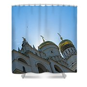 Good Morning History - Featured 2 Shower Curtain