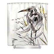 Grace Of Solitude Shower Curtain