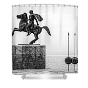 Great Alexander Greece Shower Curtain