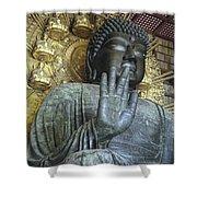 Great Buddha Of Nara Japan Shower Curtain