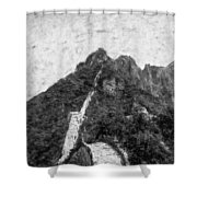 Great Wall 0033 - Graphite Drawing Sl Shower Curtain