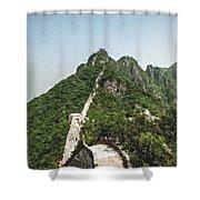 Great Wall 0033 - Pastel Chalk 2 Sl Shower Curtain