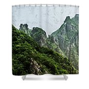 Great Wall 0043 - Acanthus Hp Shower Curtain