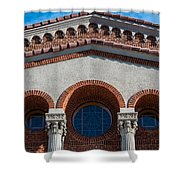 Greek Orthodox Church Arches Shower Curtain