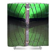Green Reflection Shower Curtain