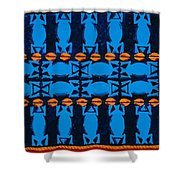 Guardian Shower Curtain