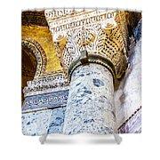 Hagia Sofia Interior 09 Shower Curtain
