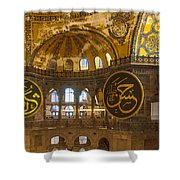 Hagia Sofia Interior 15 Shower Curtain