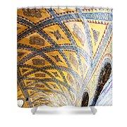 Hagia Sofia Interior 16 Shower Curtain