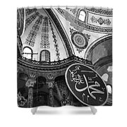 Hagia Sophia Dome Detail  Shower Curtain