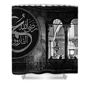 Hagia Sophia Gallery 02 Shower Curtain