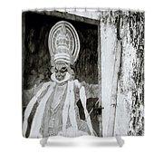 Hanuman Shower Curtain