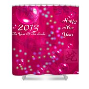 Happy Chinese New Year 2013  4 Shower Curtain