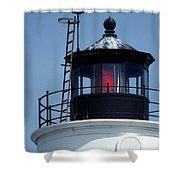 Harbor Of Refuge  Shower Curtain