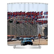 Havana 47 Shower Curtain