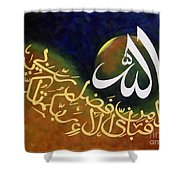 Haza Min Fazle Rabi Shower Curtain
