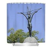 Hiroshima Peace Memorial Park Shower Curtain