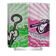 His And Hers Cultural Revolution Shower Curtain