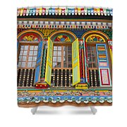 Historic Colorful Peranakan House Shower Curtain