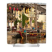 Hoi An Fishing Boat 02 Shower Curtain