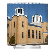 Holy Trinity Orthodox Christian Church Shower Curtain