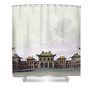 Home Of A Rich Individual In Peking Shower Curtain