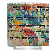 How Cherished Is Israel By G-d Shower Curtain
