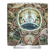 Icon Of God Shower Curtain