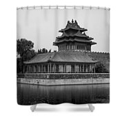 Imperial Reflections Shower Curtain