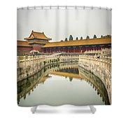Imperial Waterway Shower Curtain