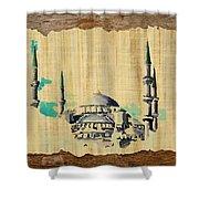 Impressionistic Masjid E Nabwi Shower Curtain by Catf